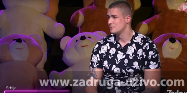 Nikola Đorđević