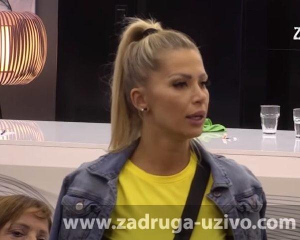 Dragana Mitrović